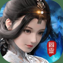 斗破仙尊游戏v5.67.0 安卓版