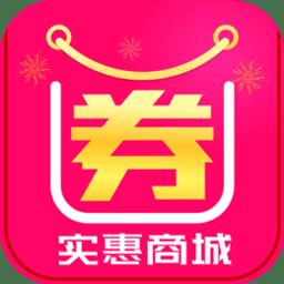 实惠商城网上购物软件 v0.0.24 安卓版