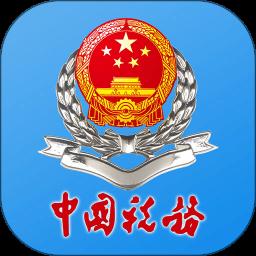 江西省电子税务局平台