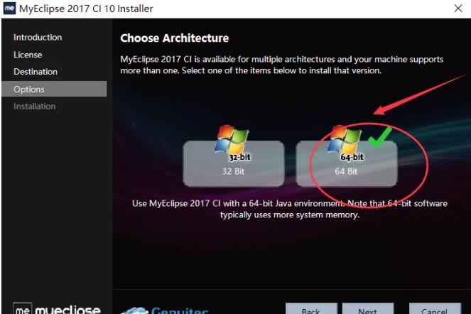 myeclipse 2017 ci 10软件