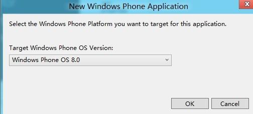 windows phone sdk 8.0简化版 电脑版