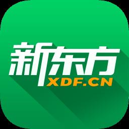 新东方手机版v5.3.7 安卓版