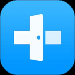 门诊大厅苹果最新版v4.7.4