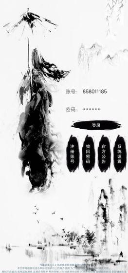 九幽劫神游戏
