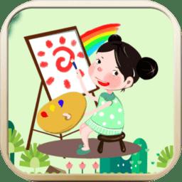 植物填色画画手游 v1.0.0 安卓版