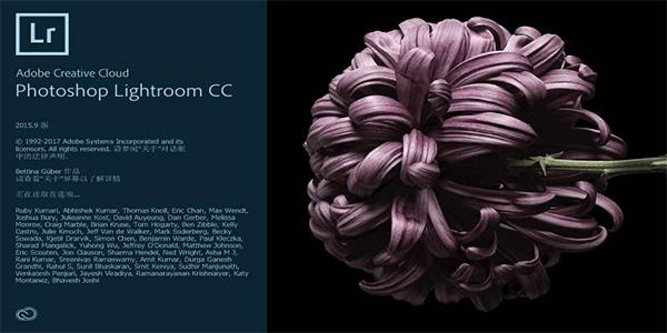 lightroom classic2020破解版 v9.0 免费版