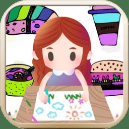 食物填色画画手游 v1.0.1 安卓版