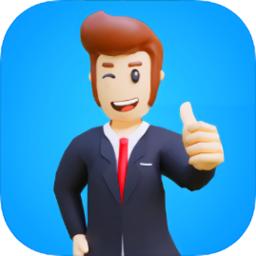 肥宅成功记手游 v1.0.1 安卓版