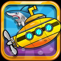 潜艇探险中文版