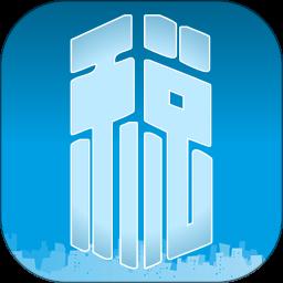 龙江税务手机客户端 v5.1.9 安卓版