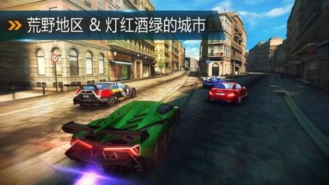 狂野飙车8极速凌云正版 高清中文版