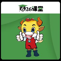626课堂禁毒平台 v1.15 安卓版