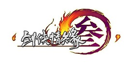 剑侠情缘3网络版(剑网3)