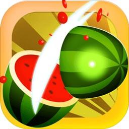 极速切水果红包版v0.1.1 安卓版