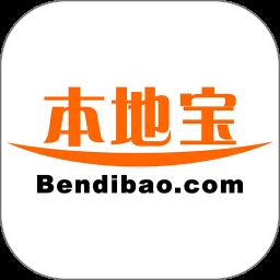 南京本地宝官方版