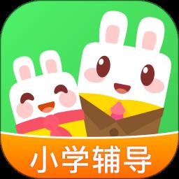 向上网数学版appv4.6.1 安卓