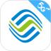 中国移动精简版app v7.0.0 安卓版