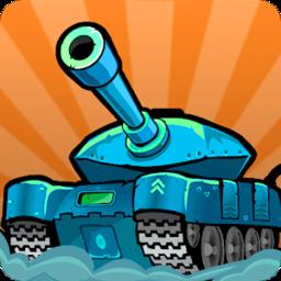 坦克卡通战手机版