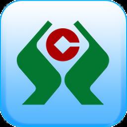 农村信用社信贷员个人储蓄管理系统