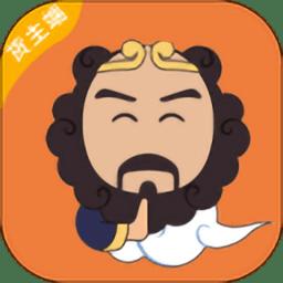 �\力管家app