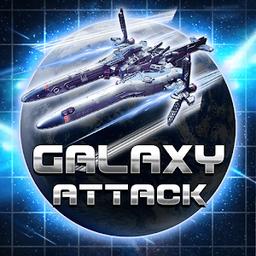 银河飞机大战官方版v2.0.1