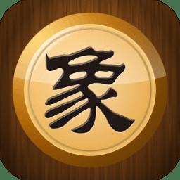 中至中国象棋手机版v1.0 安卓预约版