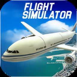 疯狂飞行模拟器官方版v1.0 安卓版