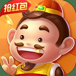 骏游斗地主200元极速版
