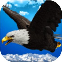 老鹰模拟器中文版 v1.0.0 安卓版