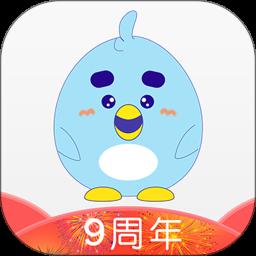 微�B少�河⒄Z�件v3.9.2 安卓版
