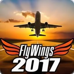 飞行模拟器驾驶最新版