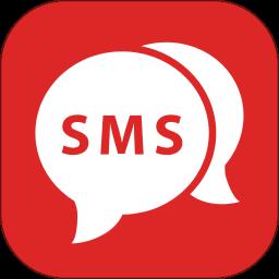 祝福短信2020最新版