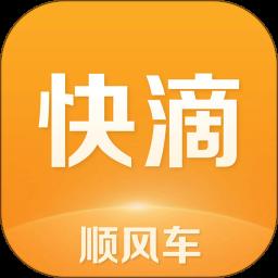 快滴顺风车appv2.7.4 安卓版