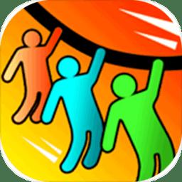 火柴人救援手游版v1.0 安卓