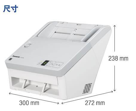 松下kvsl1066扫描仪驱动 官方版