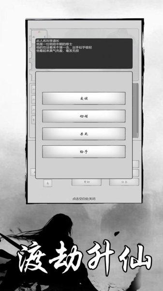 太古修真传手游 v1.3.1 安卓版