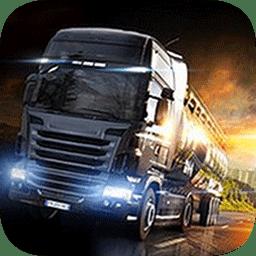 模拟卡车真实驾驶游戏