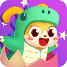 兔小萌恐龙世界最新版 v1.0.0 安卓预约版