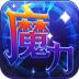 魔力世纪电脑游戏 v1.1.4 pc官方版