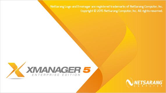xmanager 5软件 官方版