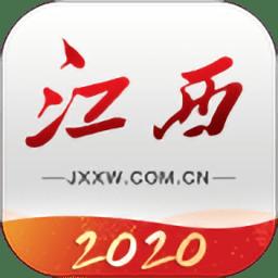 江西新闻app v5.5.0 安卓版