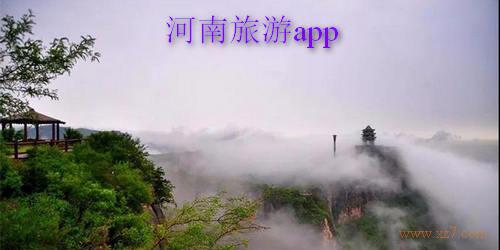 河南旅游app