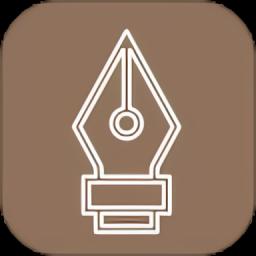 时光笔记app v1.9.6 安卓版