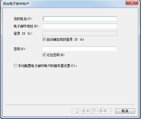 windows live mail安装包