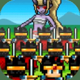 勇者捍卫者汉化版 v1.0 .0 安卓版