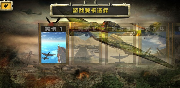 荒野防空战官方版 v1.1 安卓版