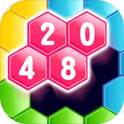 2048消除六边形红包版v1.0.1 安卓版