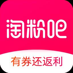 淘粉吧客户端v11.77.0 安卓手机版