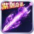紫�ζ孀T手游 v7.4.0 安卓官方版