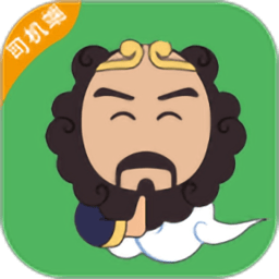 沙师弟货车导航app v4.8.3 安卓版